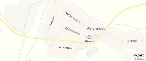 Дорожная улица на карте села Актуганово с номерами домов