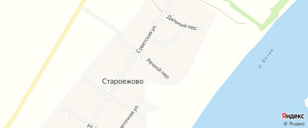 Речной переулок на карте деревни Староежово с номерами домов