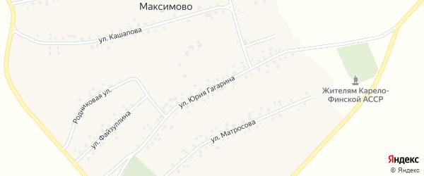 Улица Ю.Гагарина на карте села Максимово с номерами домов