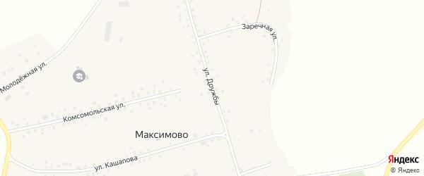 Улица Дружбы на карте села Максимово с номерами домов