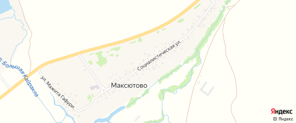 Социалистическая улица на карте деревни Максютово с номерами домов
