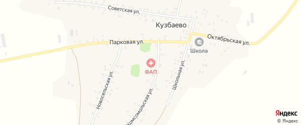Школьная улица на карте деревни Кузбаево с номерами домов