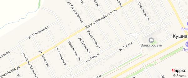 Рассветная улица на карте села Кушнаренково с номерами домов