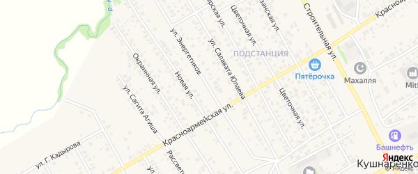 Улица Энергетиков на карте села Кушнаренково с номерами домов