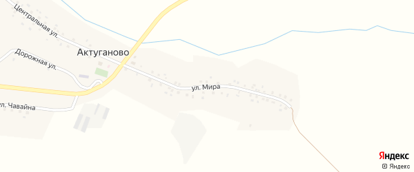 Улица Мира на карте села Актуганово с номерами домов