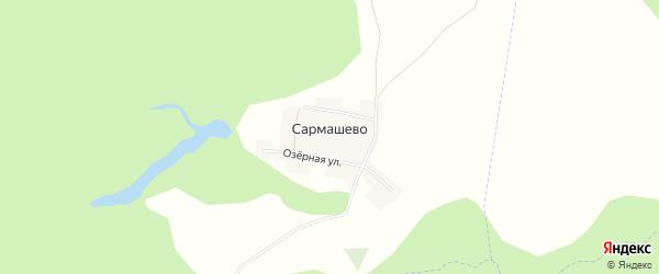 Карта деревни Сармашево в Башкортостане с улицами и номерами домов