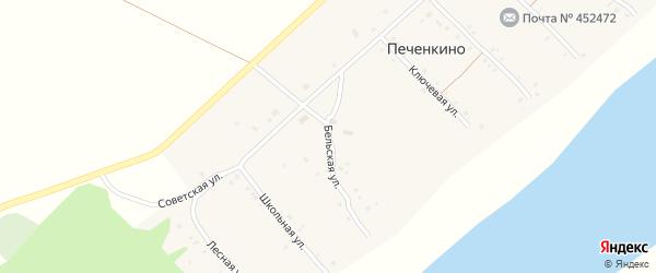 Бельская улица на карте села Печенкино с номерами домов