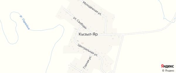 Центральная улица на карте деревни Кызыла-Яра с номерами домов