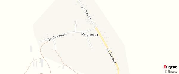 Улица Попова на карте села Кояново с номерами домов