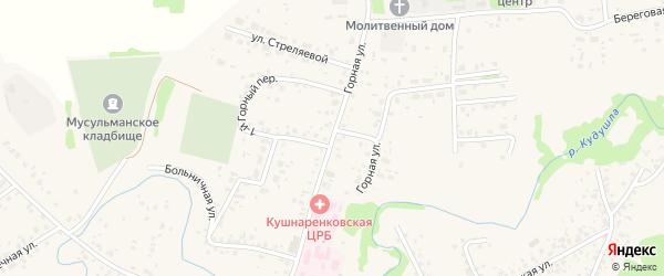 Горная улица на карте села Кушнаренково с номерами домов