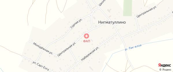 Центральная улица на карте села Нигматуллино с номерами домов