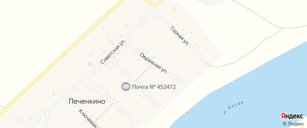 Овражная улица на карте села Печенкино с номерами домов