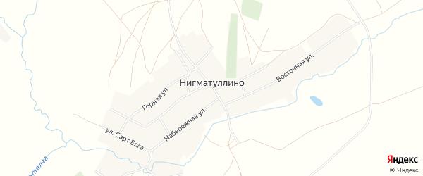 Карта села Нигматуллино в Башкортостане с улицами и номерами домов