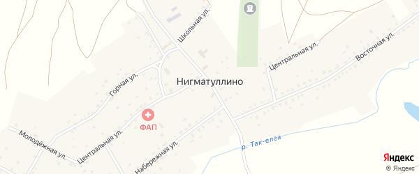 Школьная улица на карте села Нигматуллино с номерами домов