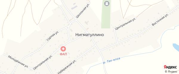 Молодежная улица на карте села Нигматуллино с номерами домов