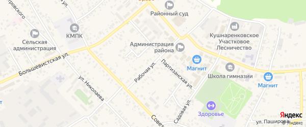Рабочая улица на карте села Кушнаренково с номерами домов