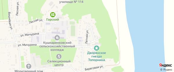 Летняя улица на карте села Кушнаренково с номерами домов