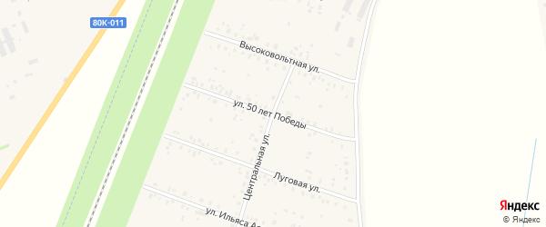 Улица 50 лет Победы на карте села Чишм с номерами домов