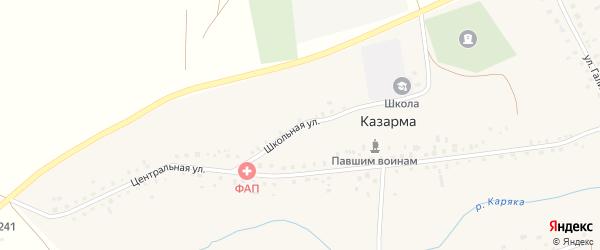 Школьная улица на карте села Казармы с номерами домов
