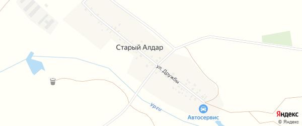 Улица Дружбы на карте деревни Старого Алдара с номерами домов
