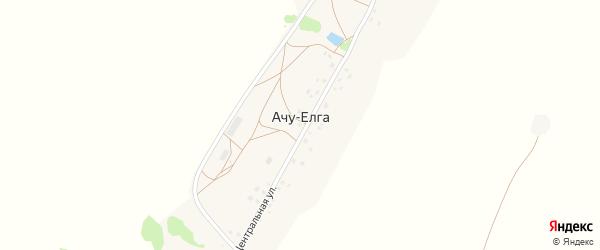 Центральная улица на карте деревни Ачу-Елги с номерами домов