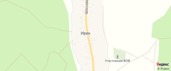 Шоссейная улица на карте деревни Ирека с номерами домов