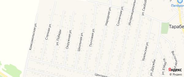Почтовая улица на карте села Тарабердино с номерами домов