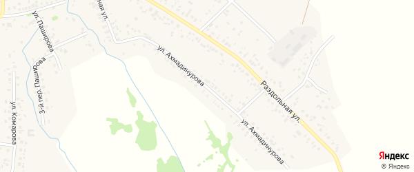 Улица Ахмадинурова на карте села Кушнаренково с номерами домов
