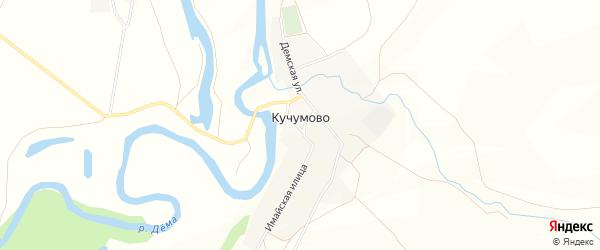 Карта деревни Кучумово в Башкортостане с улицами и номерами домов