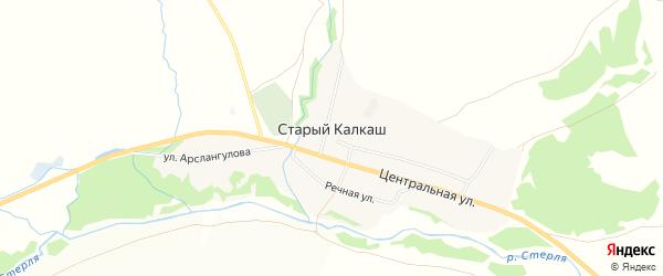 Карта деревни Старого Калкаша в Башкортостане с улицами и номерами домов