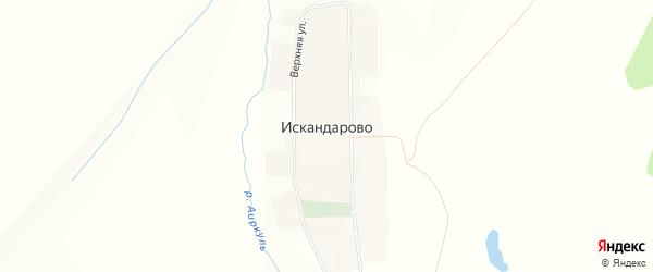 Карта села Искандарово в Башкортостане с улицами и номерами домов
