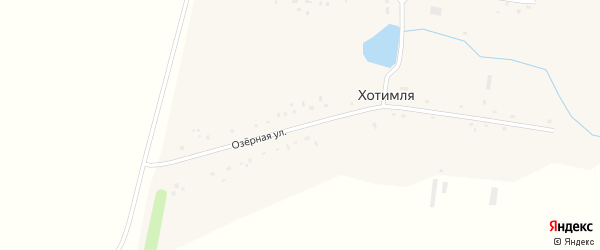 Озерная улица на карте деревни Хотимли с номерами домов