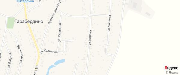 Кирова 1-й переулок на карте села Тарабердино с номерами домов