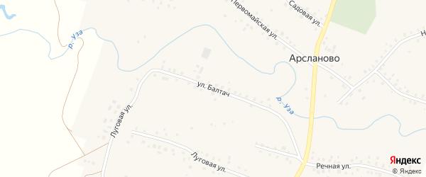 Улица Балтач на карте села Арсланово с номерами домов