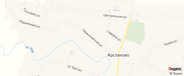 Первомайская улица на карте села Арсланово с номерами домов
