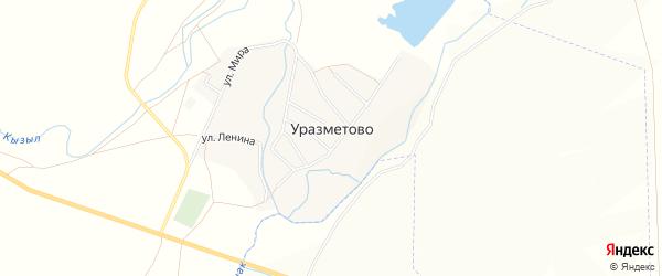 Карта села Уразметово в Башкортостане с улицами и номерами домов