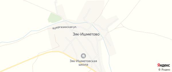 Карта села Зяк-Ишметово в Башкортостане с улицами и номерами домов
