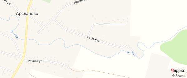 Улица Мира на карте села Арсланово с номерами домов
