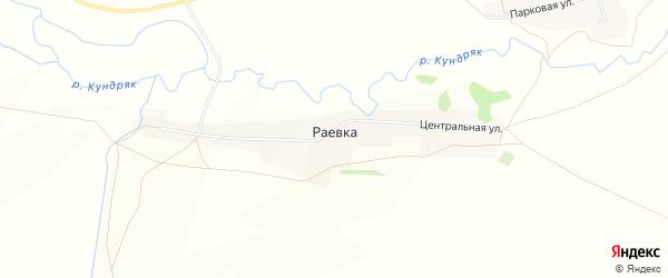 Карта деревни Раевки в Башкортостане с улицами и номерами домов