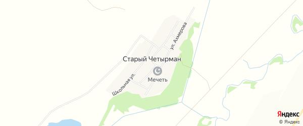 Карта села Старого Четырмана в Башкортостане с улицами и номерами домов
