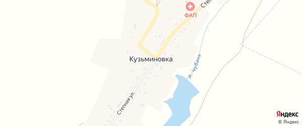 Степная улица на карте деревни Кузьминовки с номерами домов