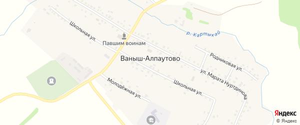 Улица Марата Нуртдинова на карте деревни Ваныш-Алпаутово с номерами домов