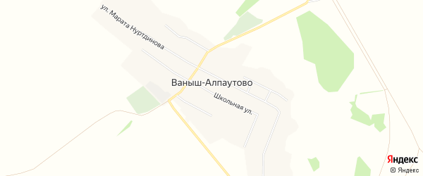 Карта деревни Ваныш-Алпаутово в Башкортостане с улицами и номерами домов