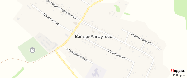 Школьная улица на карте деревни Ваныш-Алпаутово с номерами домов