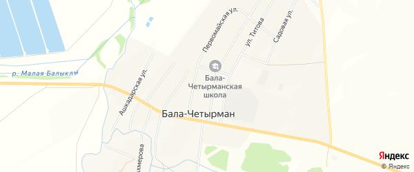 Карта села Балы-Четырмана в Башкортостане с улицами и номерами домов