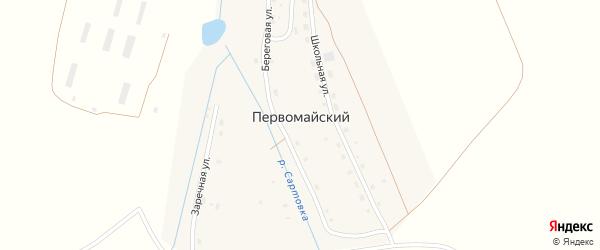 Школьная улица на карте деревни Первомайского с номерами домов