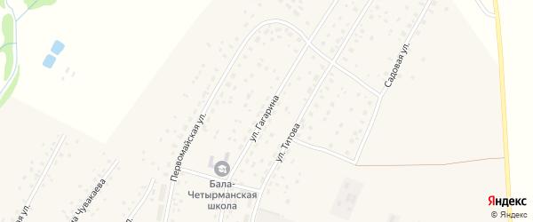 Улица Гагарина на карте села Балы-Четырмана с номерами домов