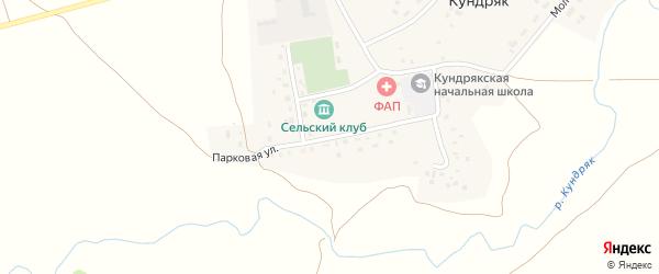 Парковая улица на карте села Кундряк с номерами домов