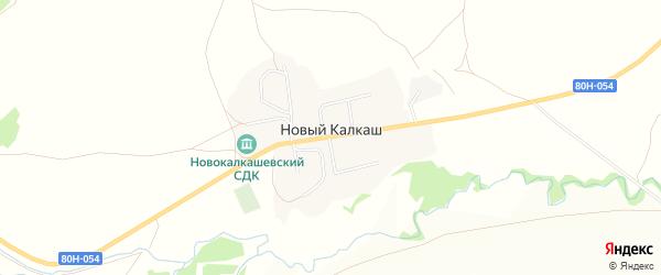 Карта деревни Нового Калкаша в Башкортостане с улицами и номерами домов
