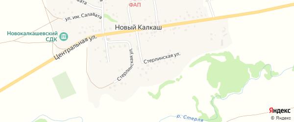 Стерлинская улица на карте деревни Нового Калкаша с номерами домов